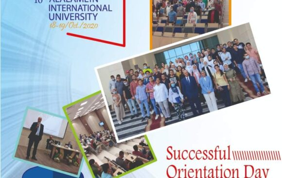 AlAlamein International University hosted the students of the (pharmacy program) during the orientation week